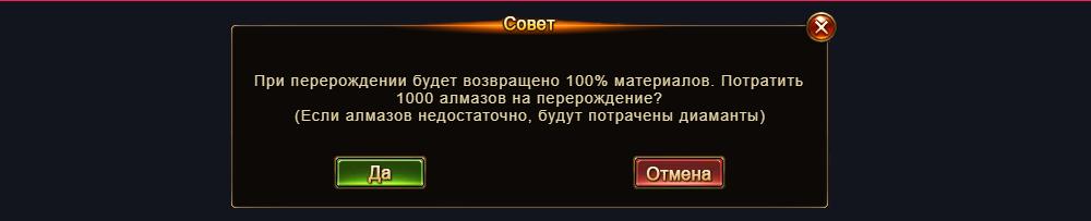 %D1%81%D0%BE%D0%B2%D0%B5%D1%82.png