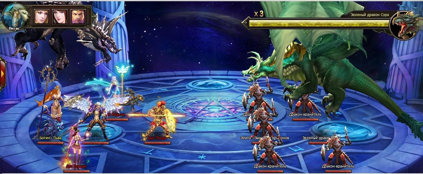 "Новая браузерная MMORPG - ""Dragon Knight""!"