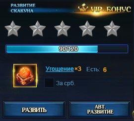 x0f60d801d6a701a5e224750354ba9257.png.pa
