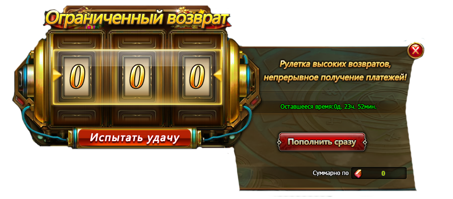 ogranich_vozvrat.png